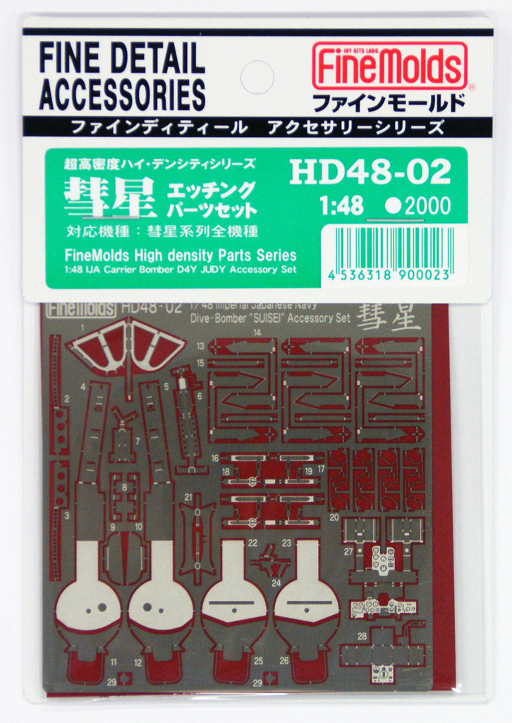 Fine Molds HD48-02 IJA Carrier Bomber D4Y JUDY Accessory set 1/48 Scale
