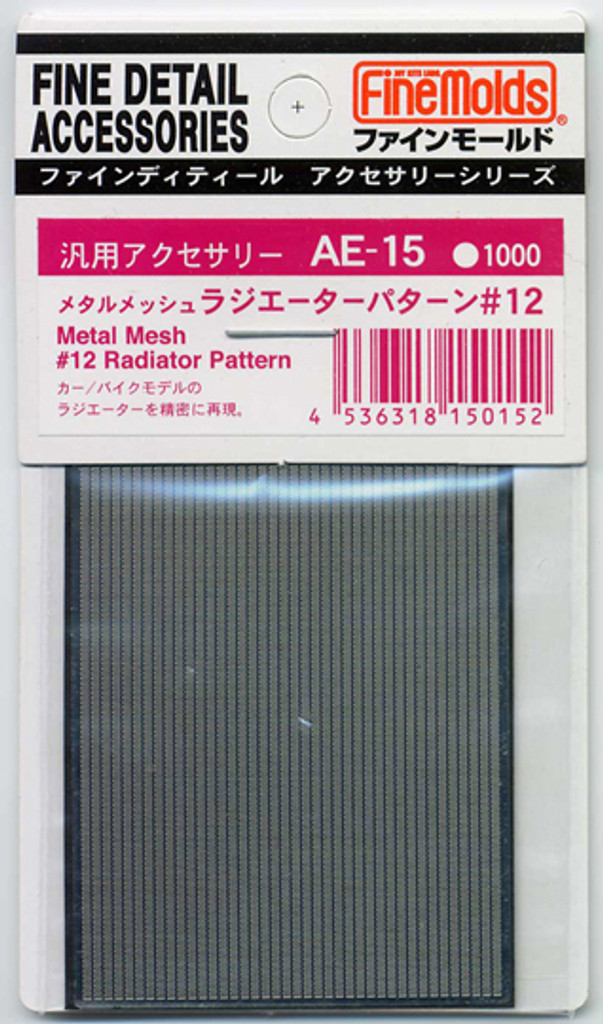 Fine Molds AE15 Metal Mesh #12 Radiator Pattern Fine Detail Accessories Series