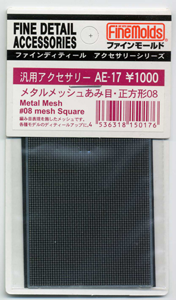 Fine Molds AE17 Metal Mesh #08 mesh Square Fine Detail Accessories Series