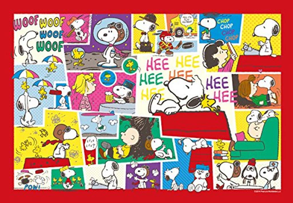 Apollo-sha Jigsaw Puzzle 48-743 Peanuts Snoopy Happy Life (300 Pieces)
