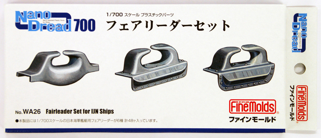 Fine Molds WA26 Fairleader Set for IJN Ships 1/700 Scale Kit