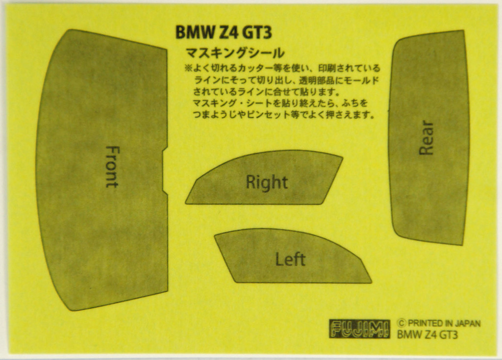 Fujimi RS-00 BMW Z4 GT3 2013 / 2014 1/24 Scale Kit 126081