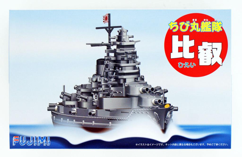 "Fujimi TK6 Chibi-maru Kantai Fleet Battle Ship ""Hiei"" non-scale kit"