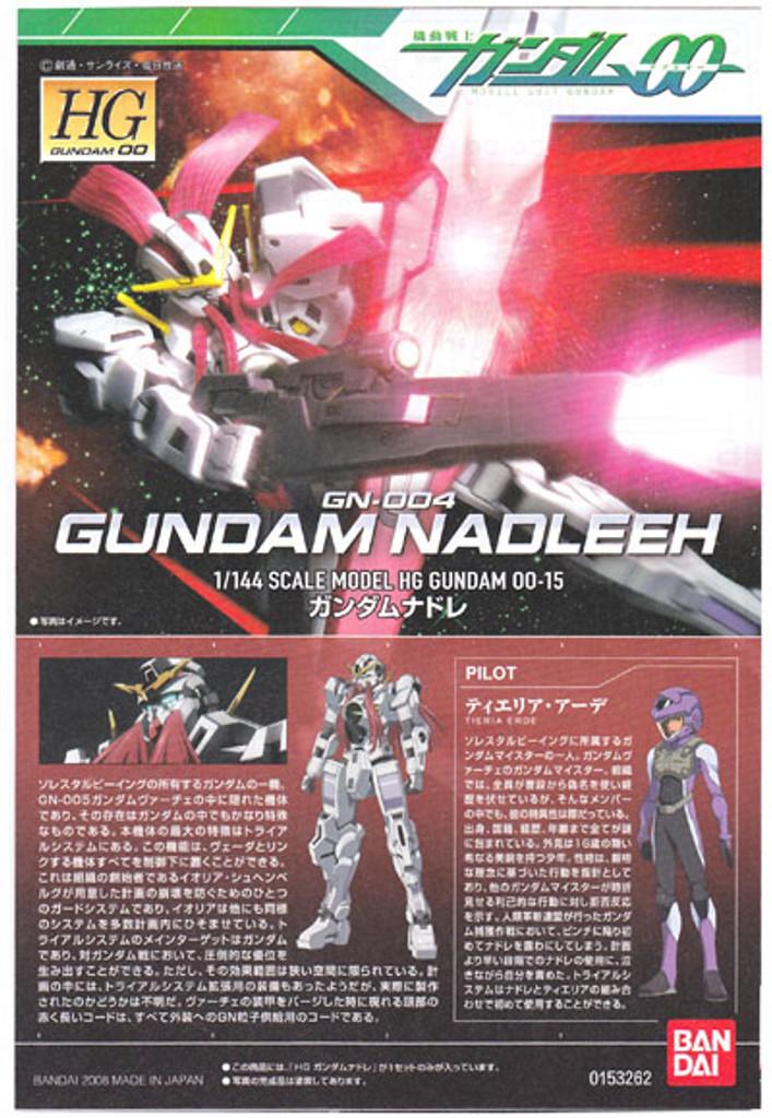 Bandai HG OO 15 Gundam NADLEEH GN-004 1/144 Scale Kit