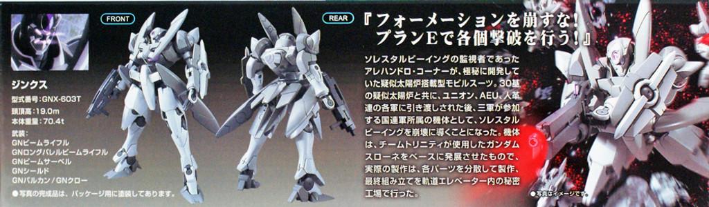 Bandai HG OO 18 Gundam GNX-603T GN-X 1/144 Scale Kit