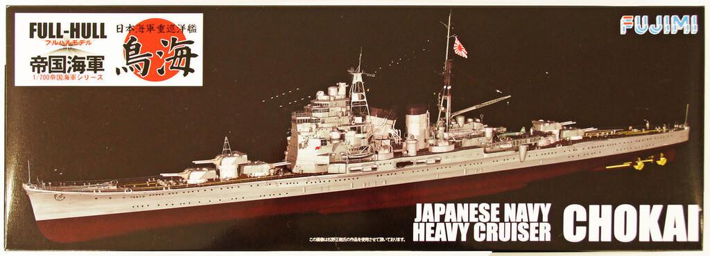 Fujimi FH-26 IJN Japanese Navy Heavy Cruiser Chokai (Full Hull) 1/700 Scale Kit