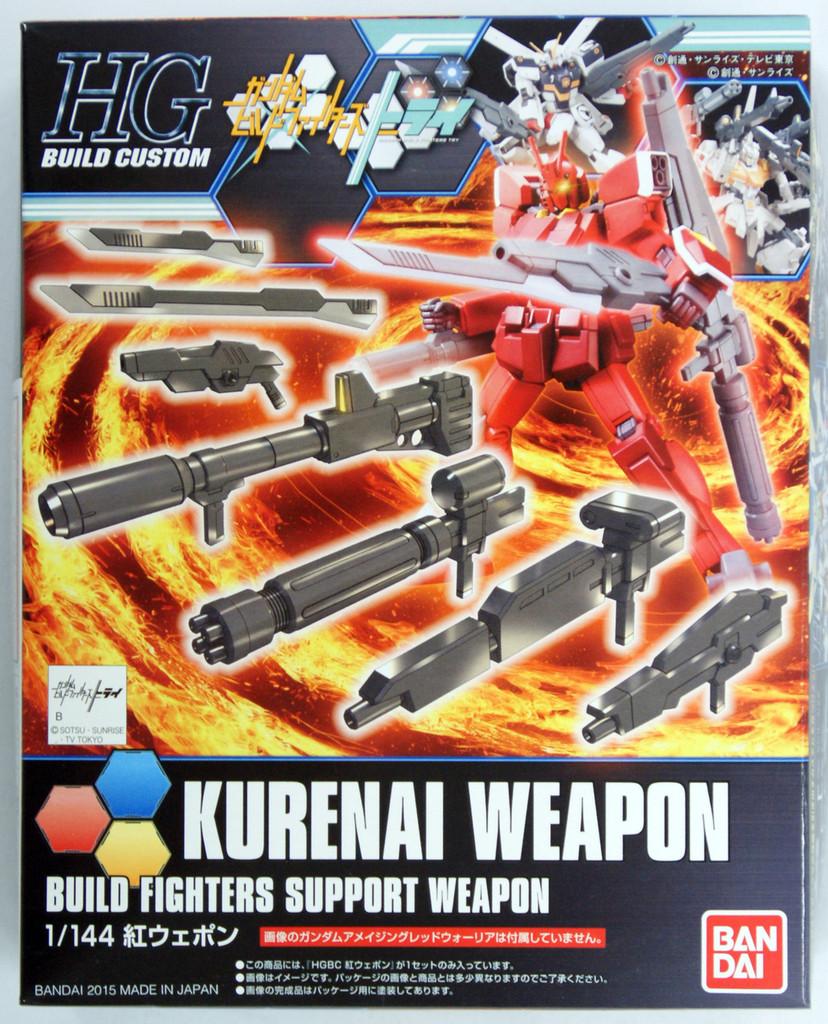 Bandai HG Build Custom 018 KURENAI WEAPON 1/144 Scale Kit