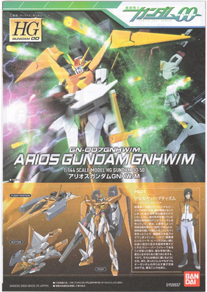 Bandai HG OO 50 Gundam ARIOS GNHWIM GN-007GNHWIM 1/144 Scale Kit