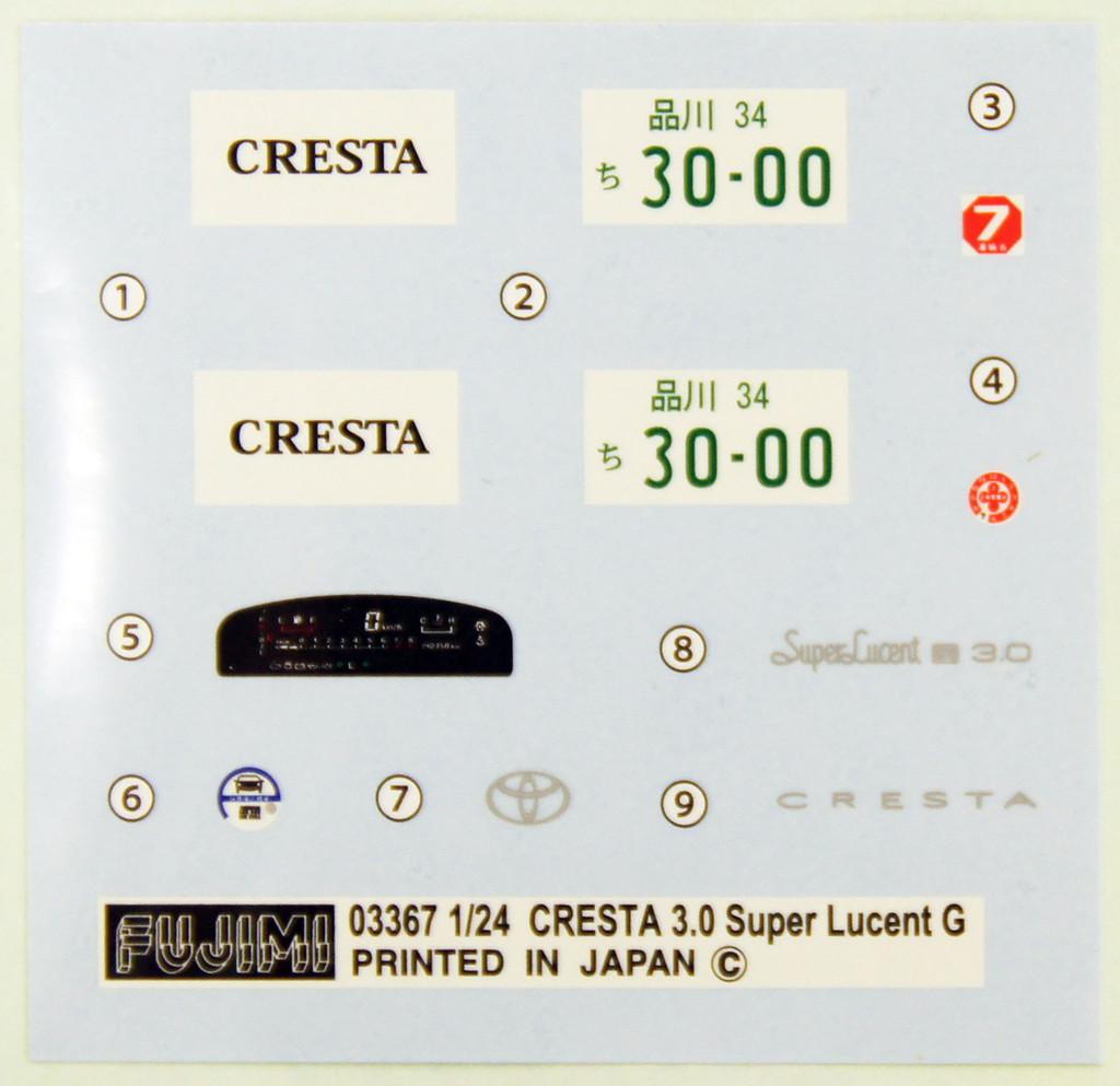 Fujimi ID-120 Toyota Cresta 3.0 Super Lucent G 1/24 Scale Kit 039220