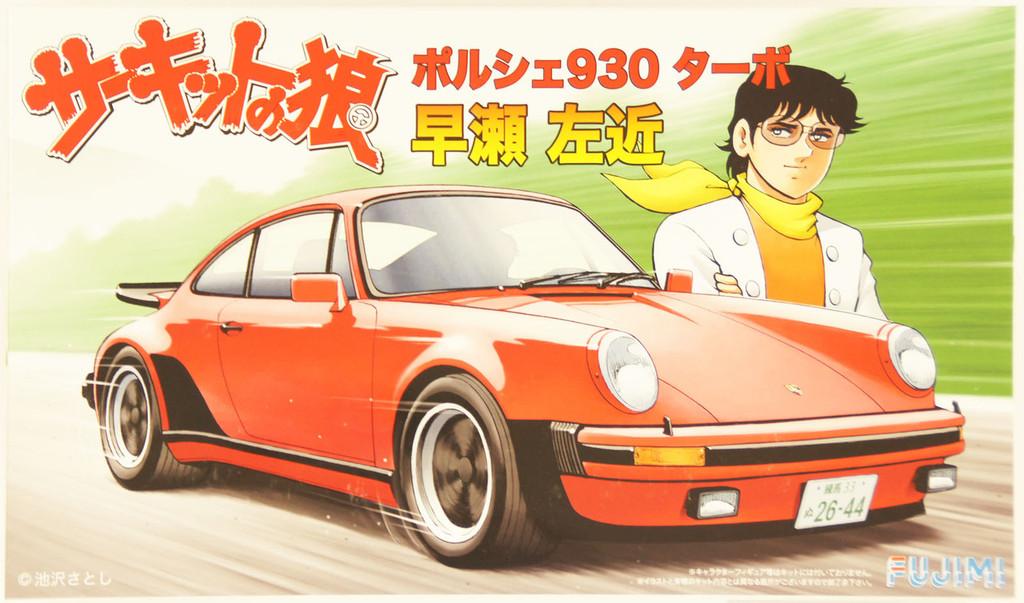 Fujimi CW8 Circuit Wolf Porsche 930 Turbo Hayase Sakon 1/24 Scale Kit