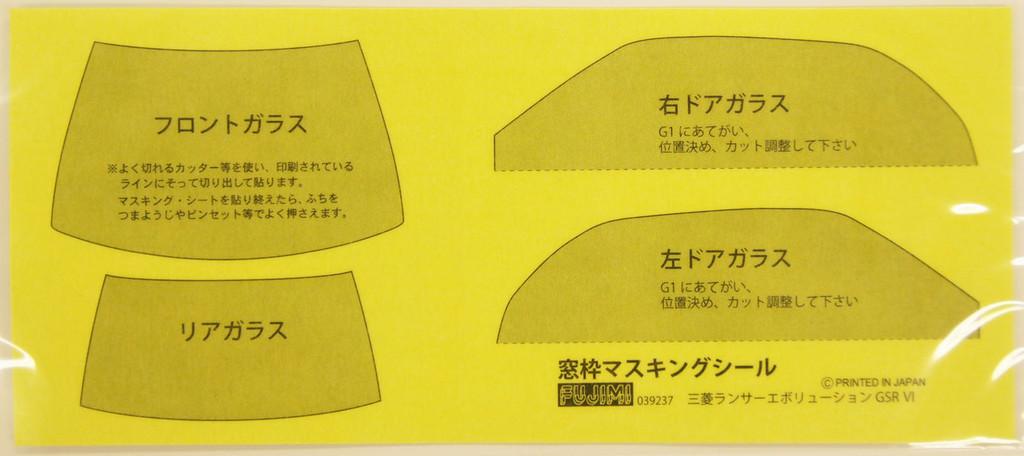 Fujimi ID-102 Mitsubishi Lancer Evolution VI GSR 1/24 Scale Kit 039237