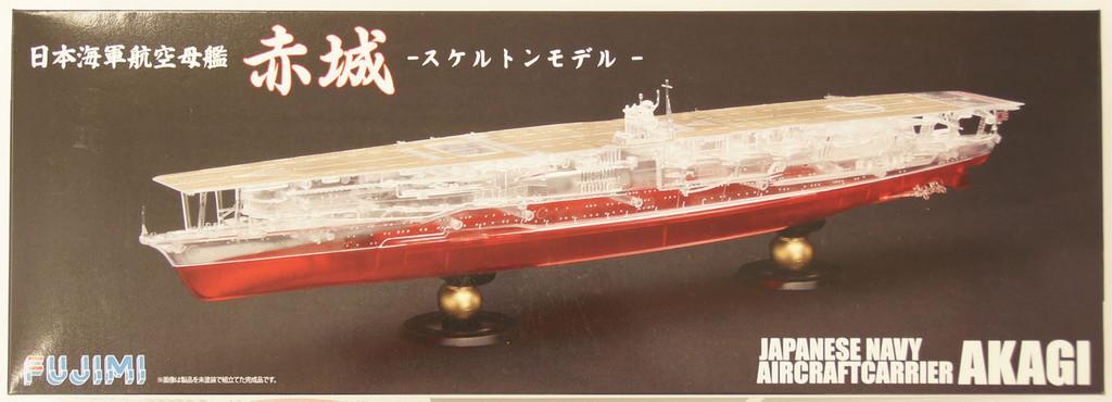 Fujimi FHSP-12 IJN Aircraftcarrier Akagi Skeleton Full Hull Model 1/700 Scale Kit