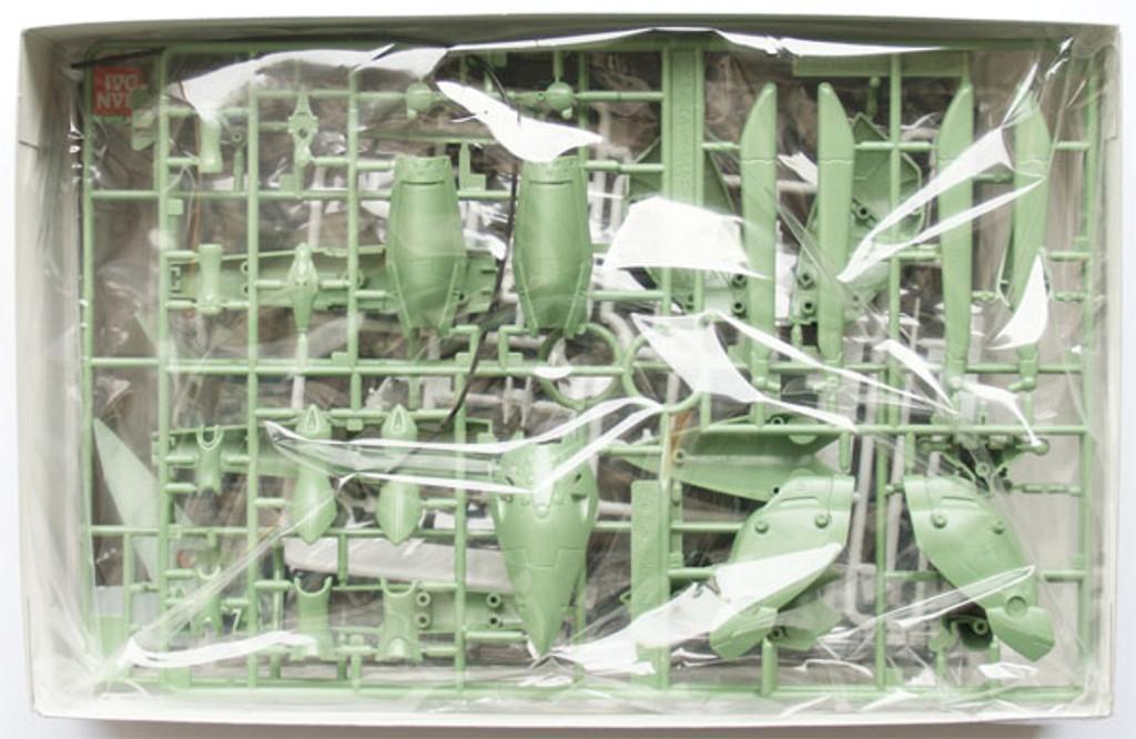 Bandai HGM 02 Gundam AMX-002 NEUE ZIEL 1/550 Scale Kit