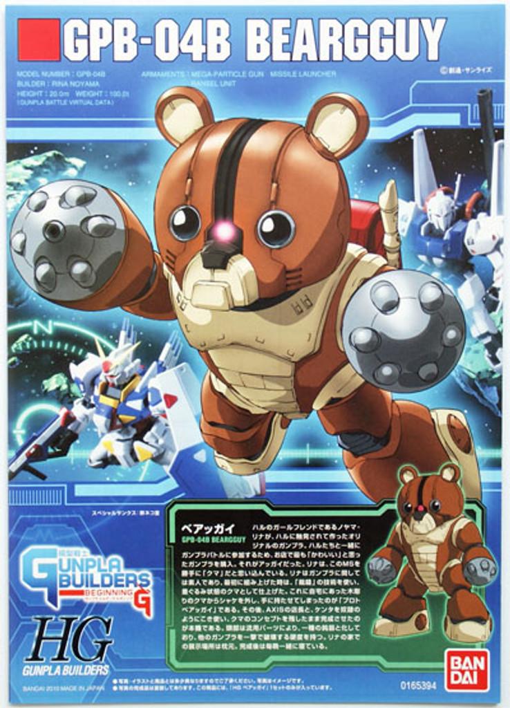 Bandai HG GB 004 Gundam GPB-04B BEARGGUY 1/144 Scale Kit