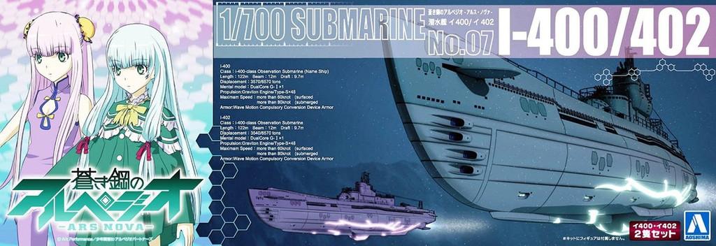 Aoshima 10297 ARPEGGIO OF BLUE STEEL Series #07 Submarine I-400/402 1/700 Scale Kit