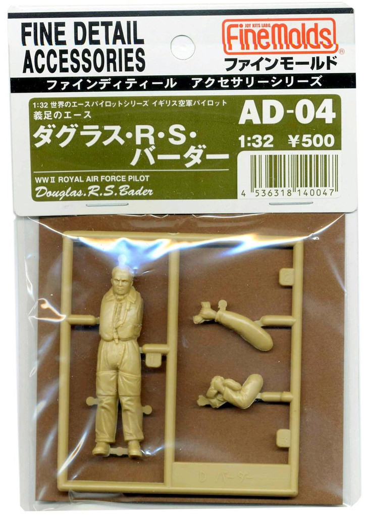 Fine Molds AD4 WW2 Royal Air Force Pilot Douglas Bader 1/32 Scale Kit