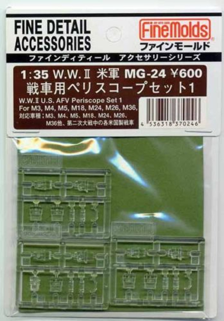 Fine Molds MG24 WW II US AFV Periscope Set 1 1/35 Scale