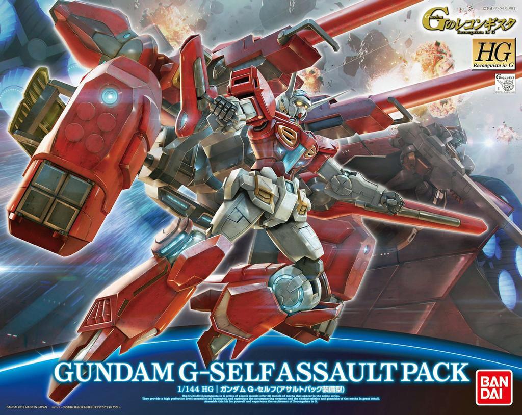 Bandai Reconguista in G G012 Gundam G-self Assault Pack 964212 1/144 Scale Kit