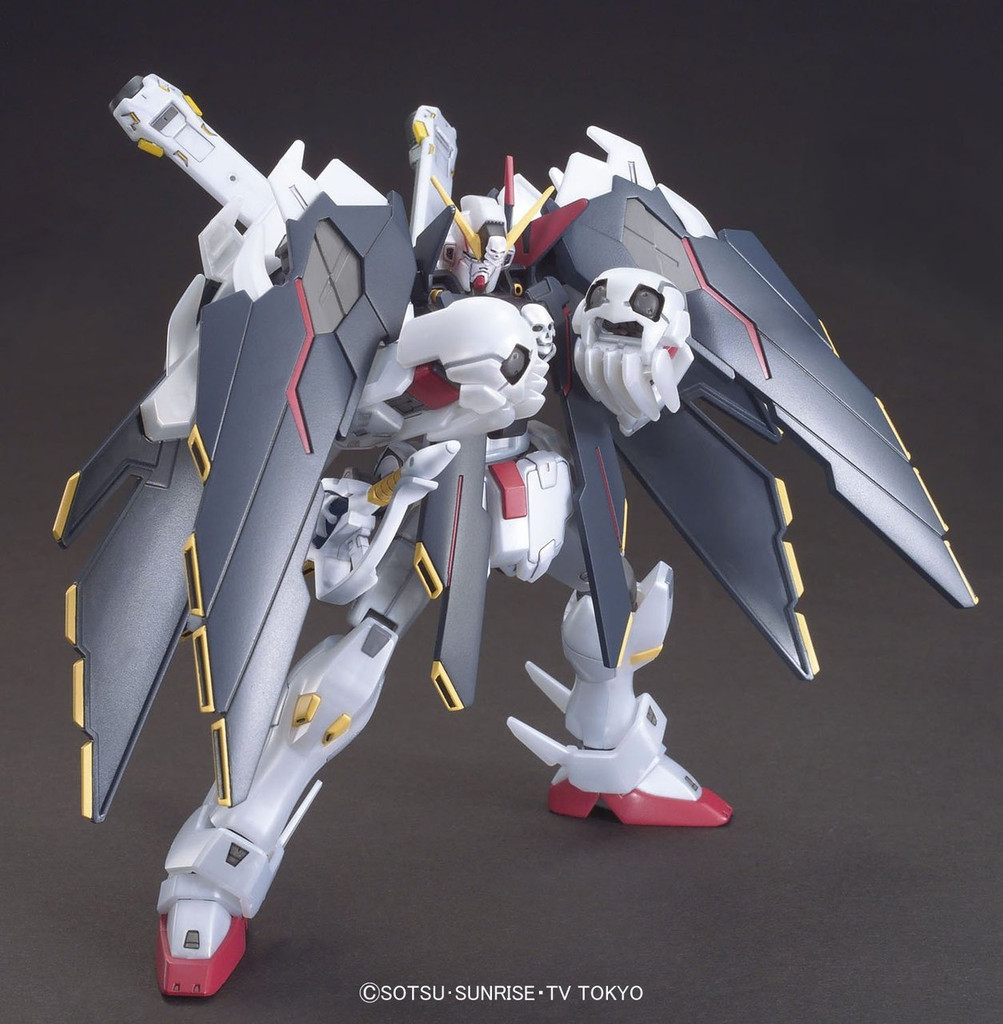 Bandai HG Build Fighters 035 CROSSBOne Gundam X1 FULL CLOTH TYPE.GBFT 1/144 Scale Kit