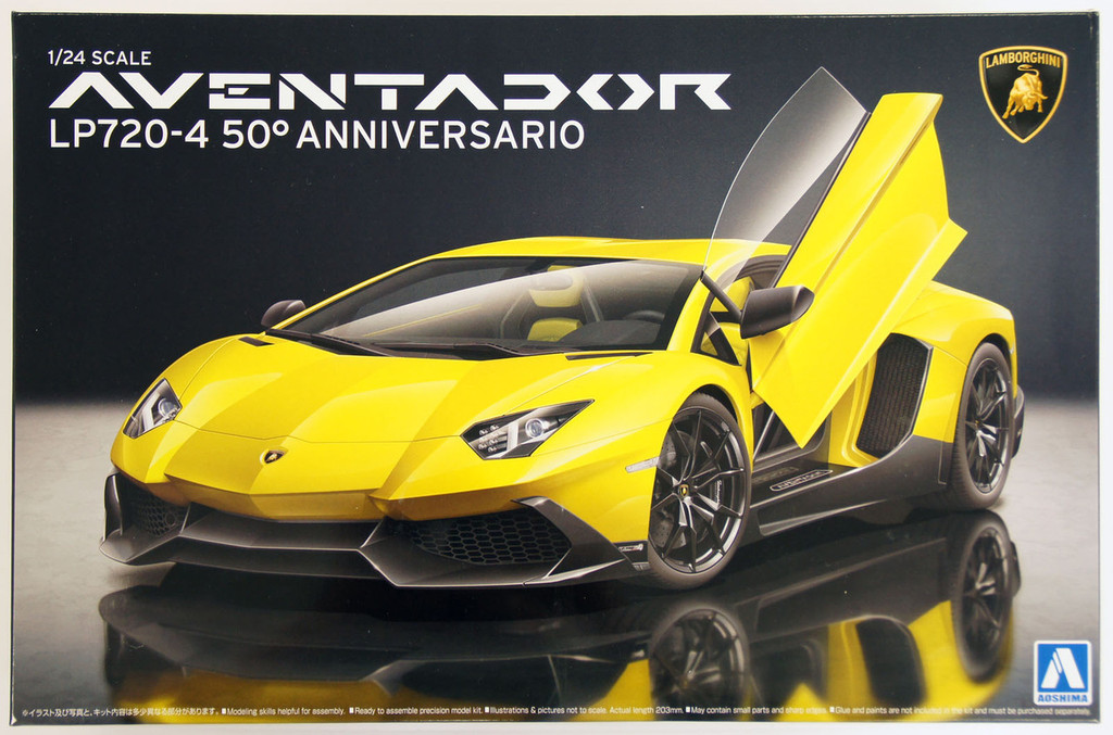 Aoshima 11522 Lamborghini Aventador LP720-4 50th Anniversario Edition 1/24 Scale Kit
