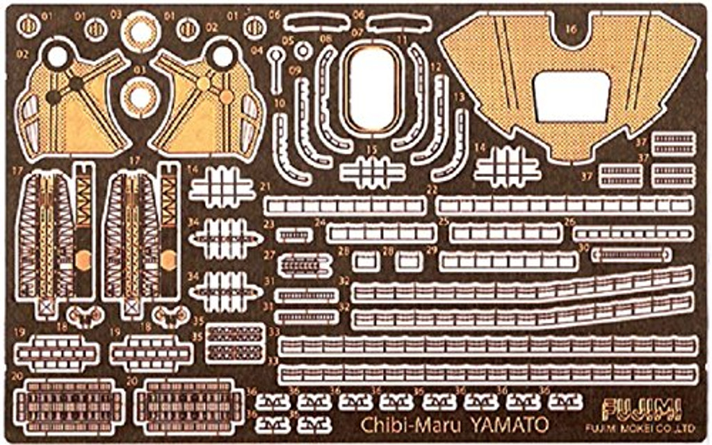 Fujimi TKSP3 Chibi-maru Kantai Fleet Battle Ship Musashi Deluxe w/Photo Etched Parts non-Scale Kit
