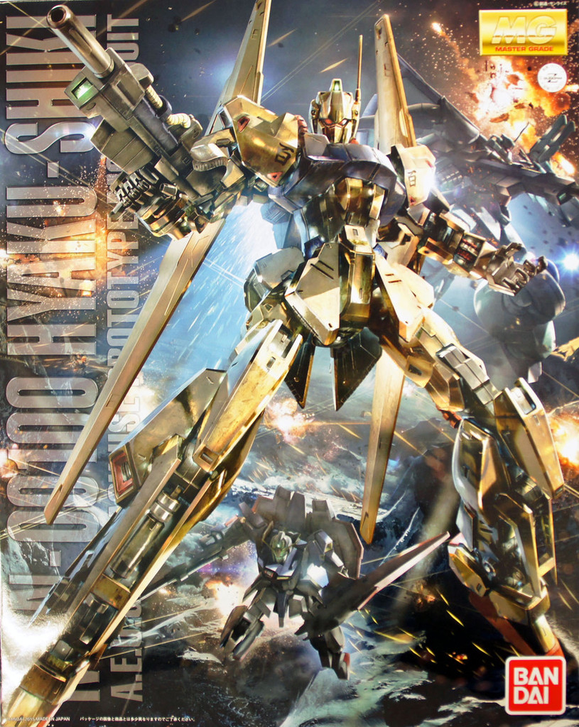 Bandai MG 967015 Gundam MSN-00100 HYAKU-SHIKI Version2.0 1/100 Scale Kit