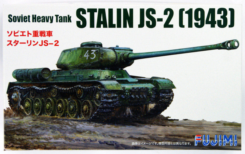 Fujimi SWA27 Special World Armor Soviet Heavy Tank Stalin JS-2 1943 1/76 Scale Kit
