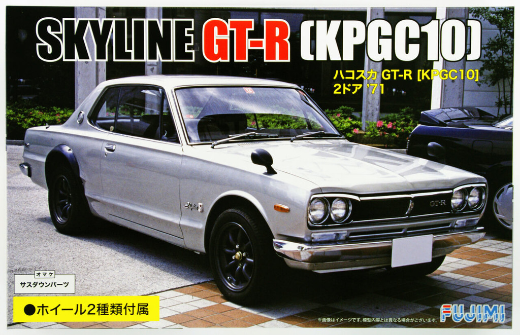 Fujimi ID-33 Nissan Skyline GT-R (KPGC10) 2 Door 1971 1/24 Scale Kit 039343