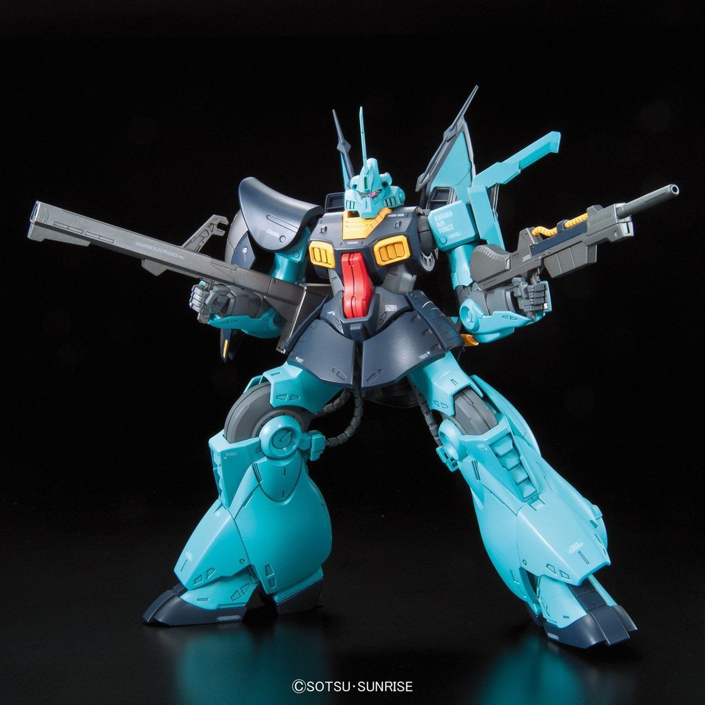 Bandai RE/100 967022 Gundam MSK-008 DIJEH 1/100 Scale Kit