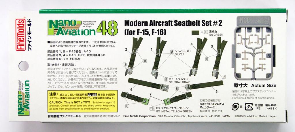 Fine Molds NC8 Modern Aircraft Seatbelt Set 1/48 Scale Kit