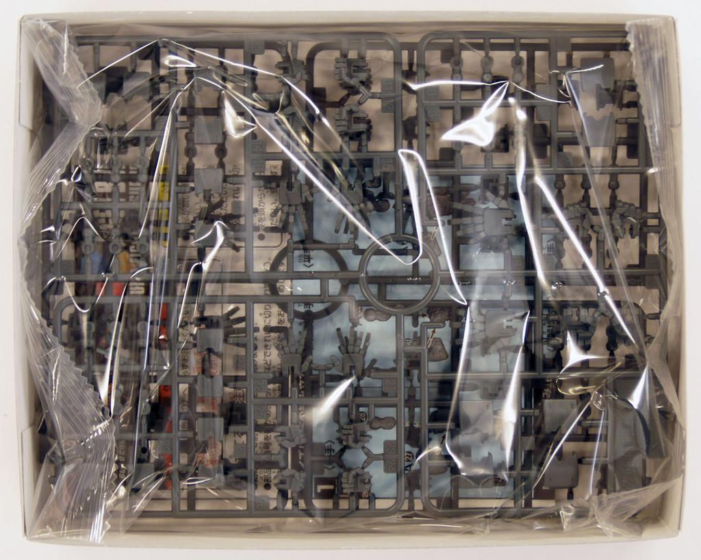 Bandai HG Build Custom 024 JIGEN BUILD KNUCLES KAKU 1/144 Scale Kit