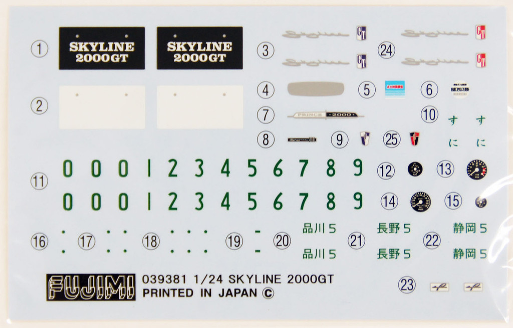 Fujimi ID-78 Nissan Skyline 2000GT S54A / S54B 1/24 Scale Convertible Kit 039381