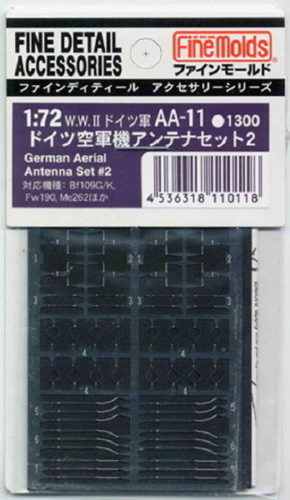 Fine Molds AA11 Fine Detail Accessory for German Aerial Antenna Set #2 1/72 Scale Kit