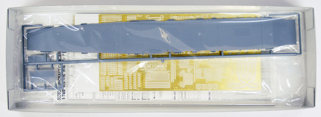 Hasegawa 30036 Aircraft Carrier Akagi Detail Up Parts Set for CH117or CH227 1/700 Scale Kit