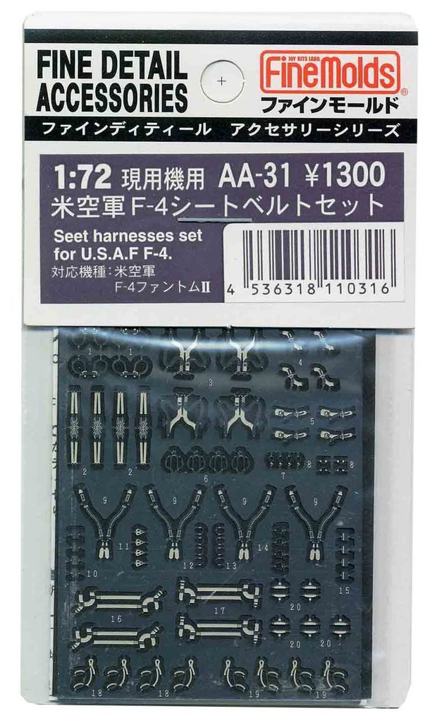 Fine Molds AA31 Etching Set Sheet Harnesses for U.S.A.F F-4 1/72 Scale Kit