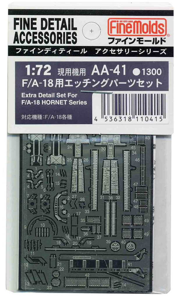 Fine Molds AA41 Extra Detail Set for F/A-18 HORNET Series 1/72 Scale Kit