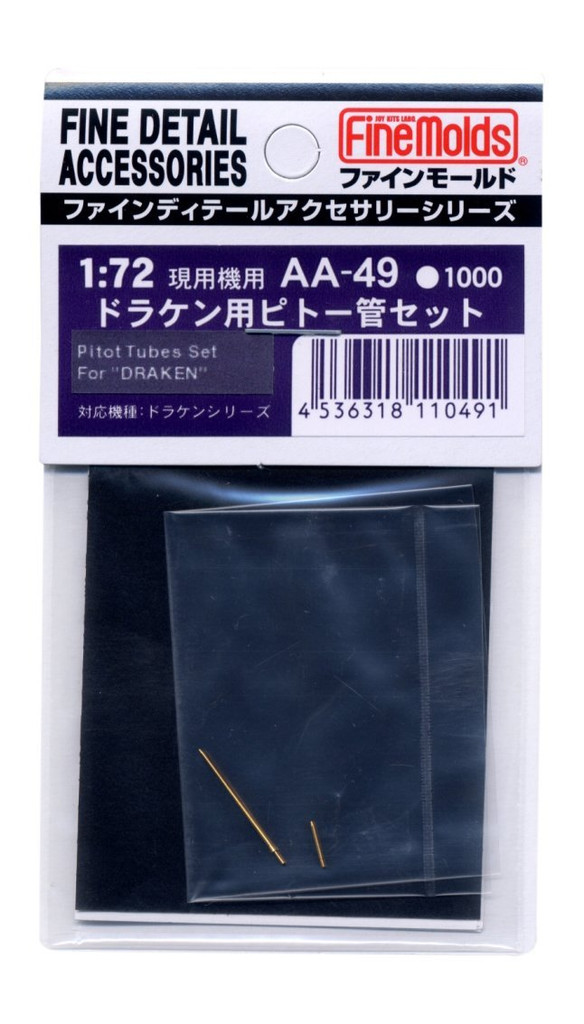 Fine Molds AA49 Pitot Tubes Set For DRAKEN 1/72 Scale Kit