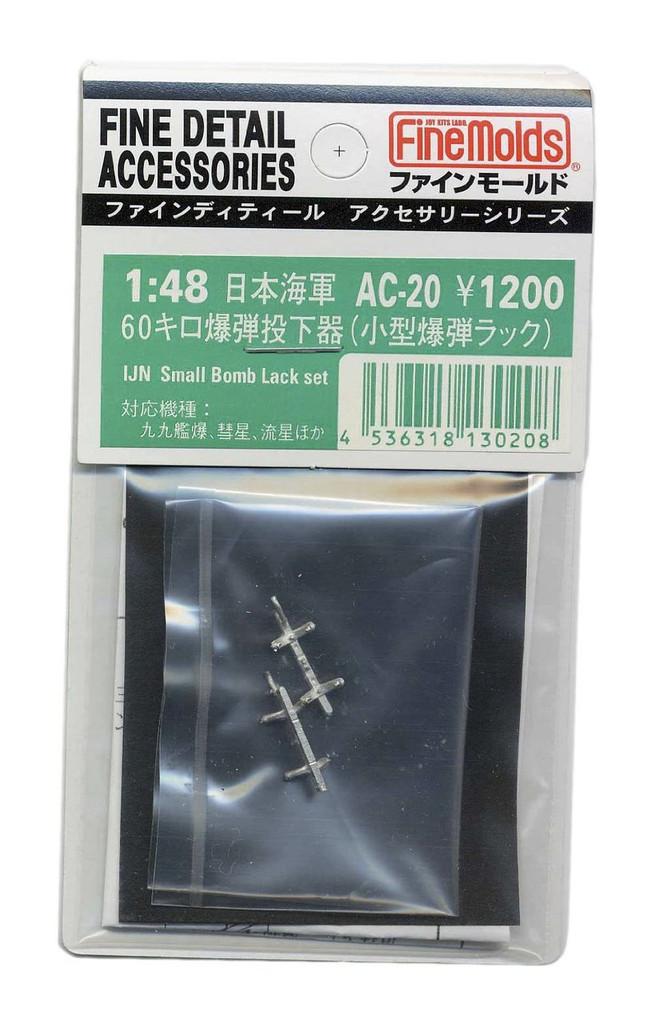 Fine Molds AC-20 IJN Small Bonb Lack Set 1/48 Scale Kit