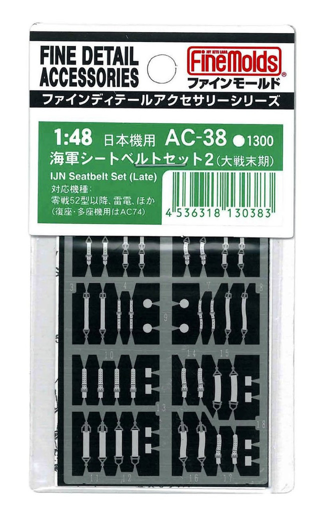 Fine Molds AC-38 IJN Seatbelt Set (Late) 1/48 Scale Kit