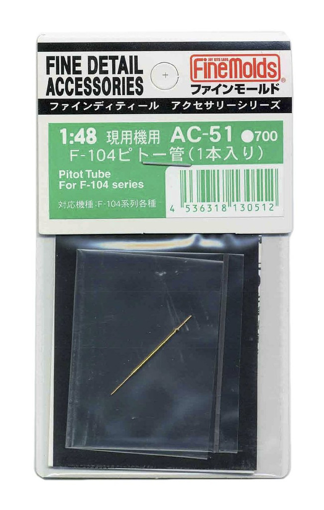 Fine Molds AC-51 Pitot Tube For F-104 Series 1/48 Scale Kit