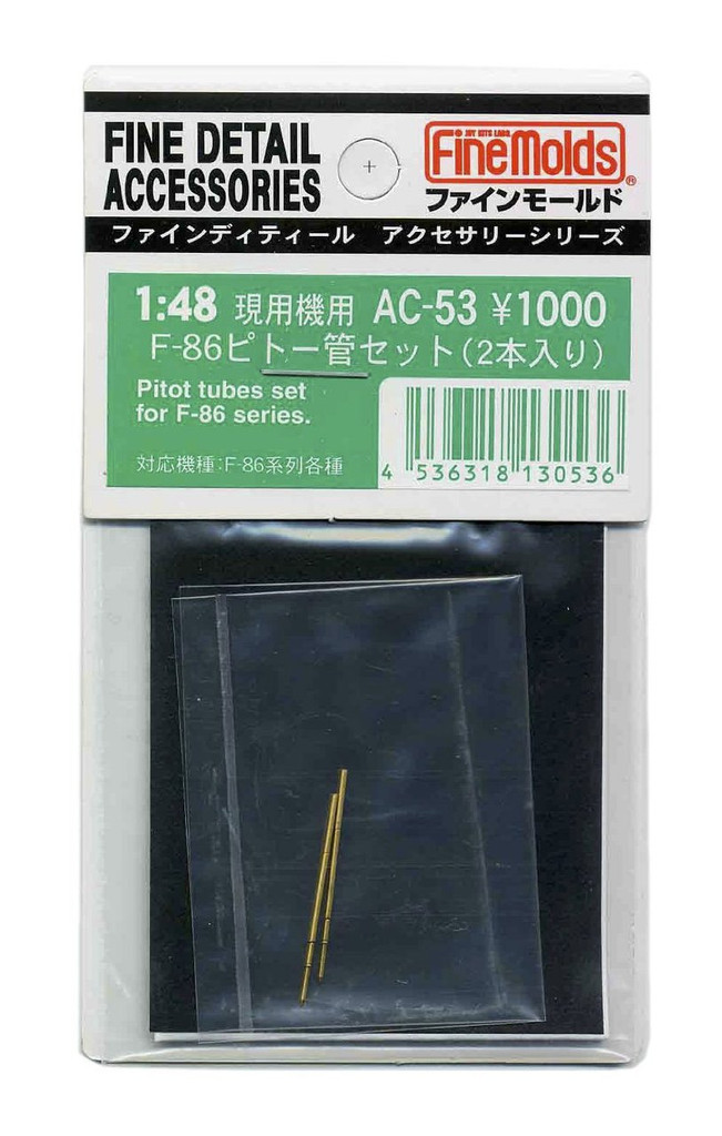 Fine Molds AC-56 Pitot Tube, AOA & Q Feel Pitot Tube Set for JASDF T-41 /48 Scale Kit