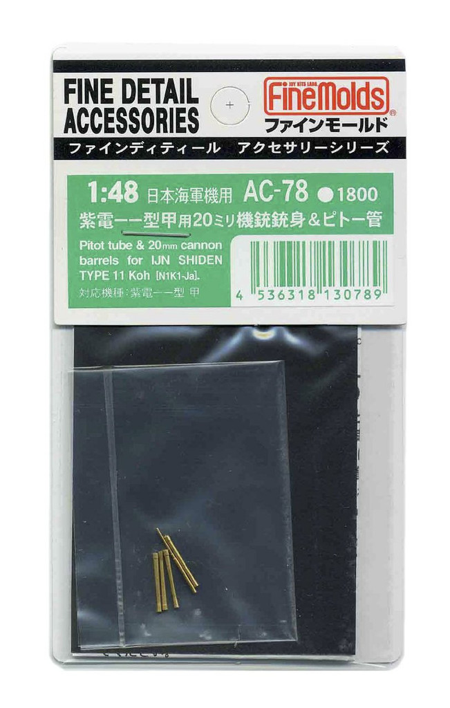 Fine Molds AC-78 Pitot Tube & 20mm Cannon Barrels for IJN SHIDEN Type 11 Koh (N1K1-Ja) 1/48 Scale Kit