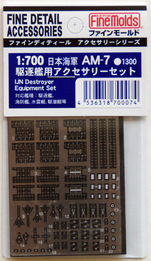 Fine Molds AM-7 IJN Destroyer Equipment Set 1/700 Scale Photo-Etched Parts