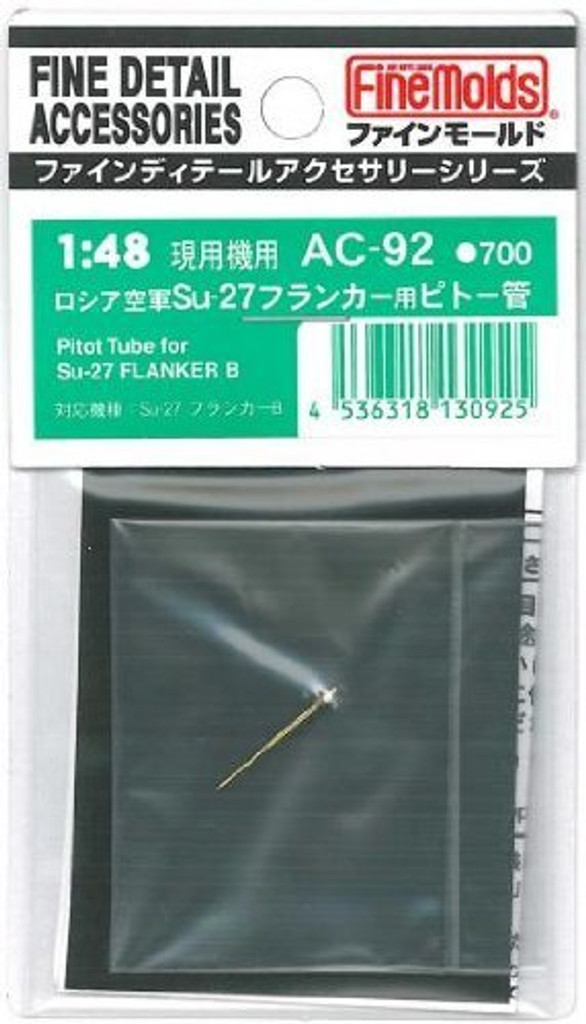 Fine Molds AC-92 Pitot Tube For Su-27 FLANKER B 1/48 Scale Kit