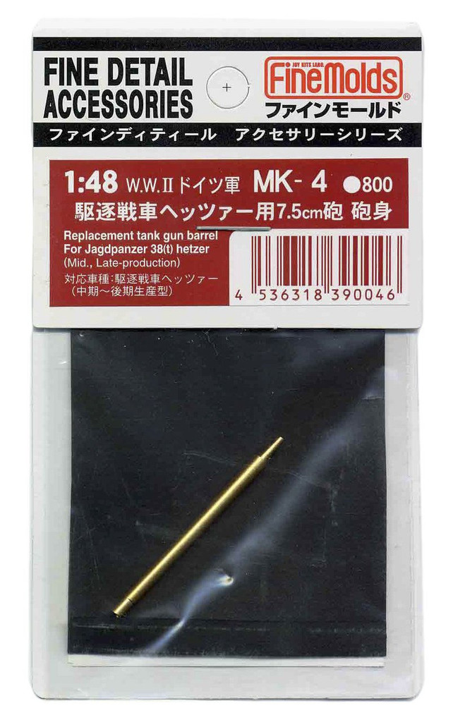 Fine Molds Mk4 Replacement Tank Gun Barrel For Jagdpanzer 38(t) Hetzer (Mid., Late-Production) 1/48 Scale Kit