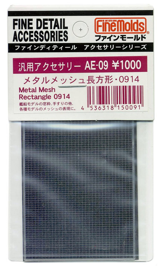 Fine Molds AE09 Metal Mesh Rectangle 0914 Fine Detail Accessories Series