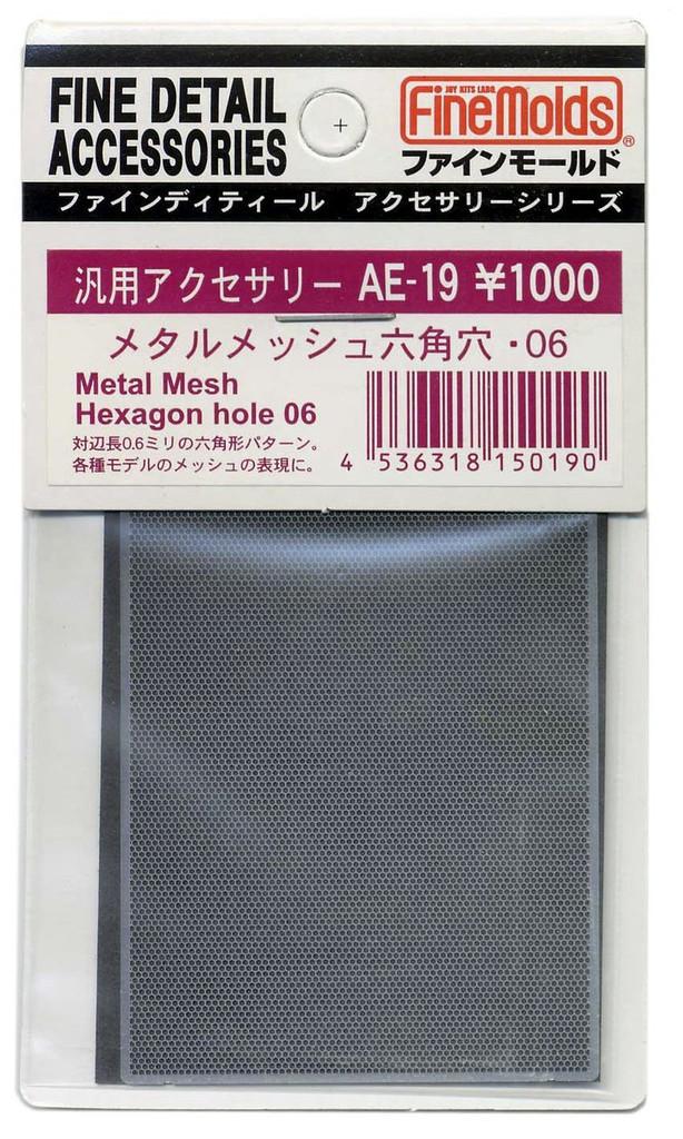 Fine Molds AE19 Metal Mesh Hexagon Hole 06 Fine Detail Accessories Series