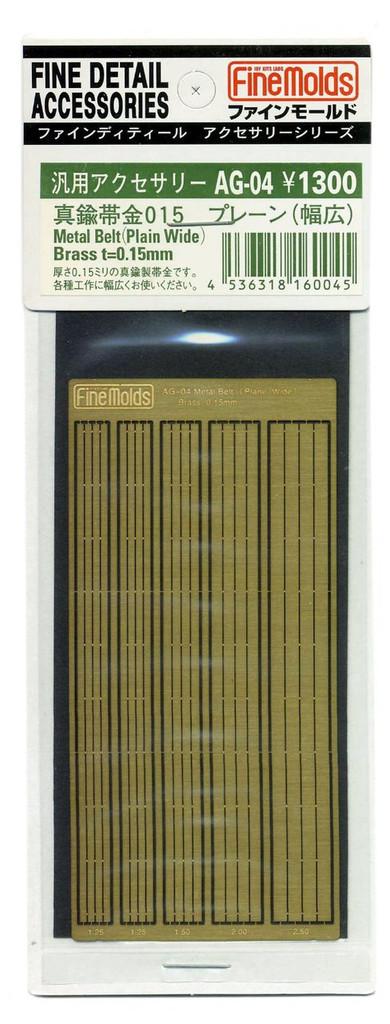 Fine Molds AG04 Metal Belt (Plain Wide) Brass t-0.15mm Accessories Series