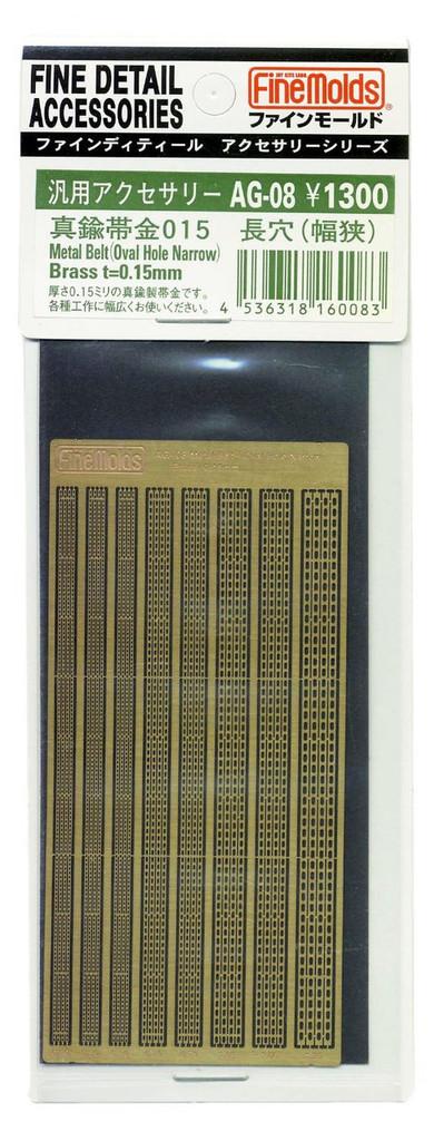 Fine Molds AG08 Metal Belt (Oval Hole Narrow) Brass t=0.15mm Accessories Series