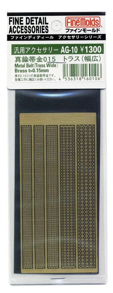 Fine Molds AG10 Metal Belt (Truss Wide) Brass t=0.15mm Accessories Series